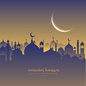 89 Foto Gambar Masjid Vector.cdr Paling Bagus