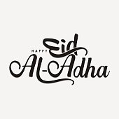 isolated calligraphy of happy eid al adha with black color