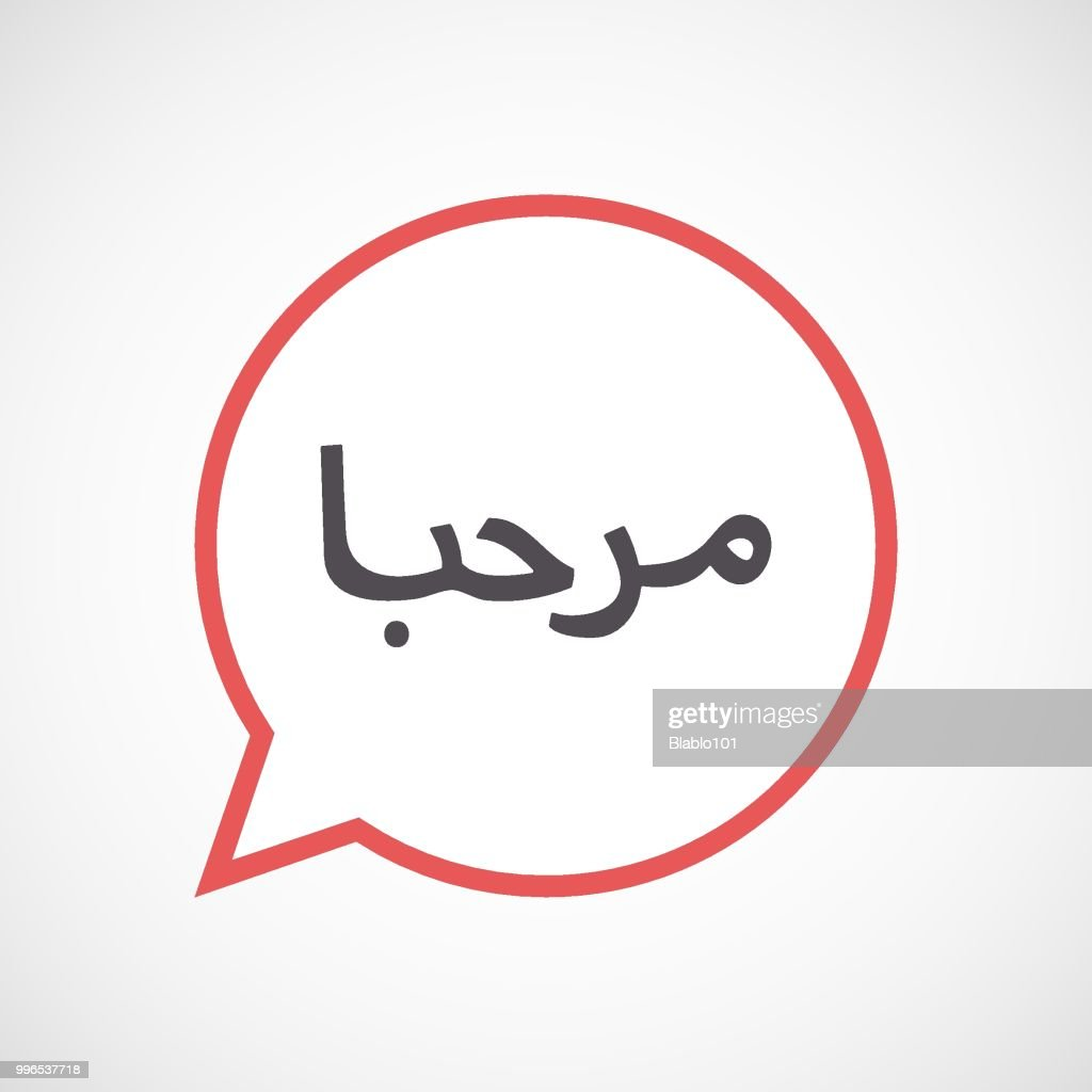 Isolated comic balloon with  the text Hello in the Arab language