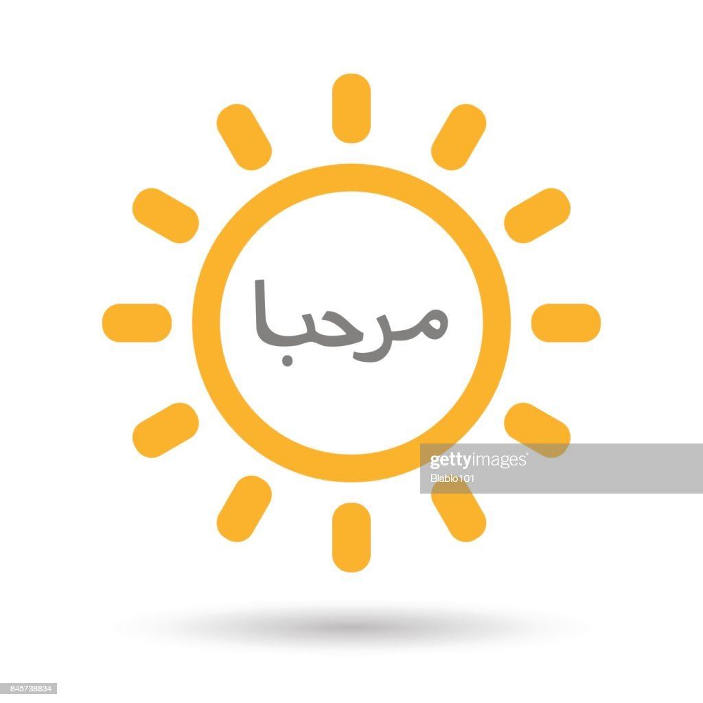 Isolated Sun with  the text Hello in the Arab language