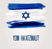 Israel Day of Independence background