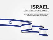 Israel flag background