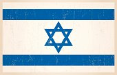 Israeli flag in grunge and vintage style.