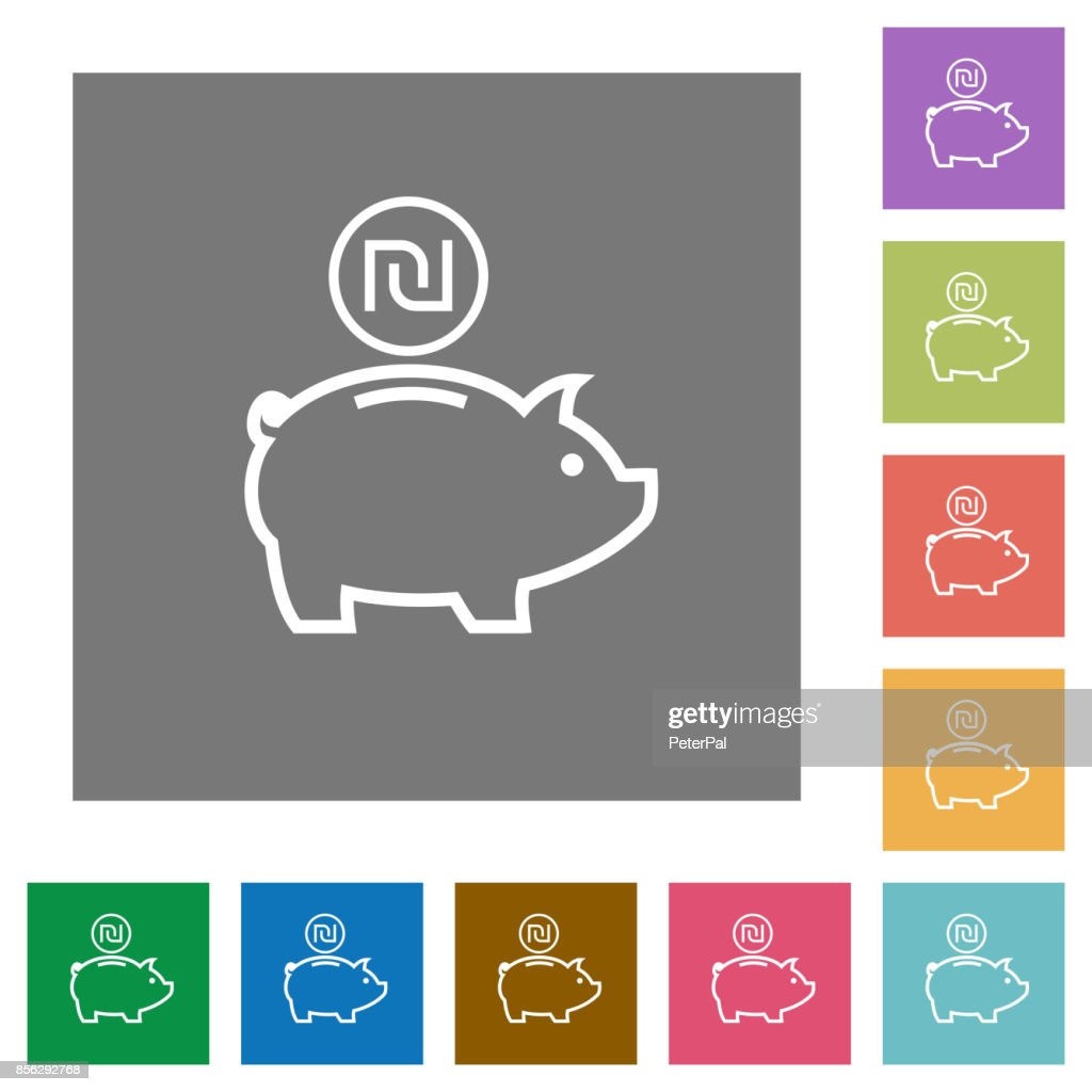Israeli new Shekel piggy bank square flat icons
