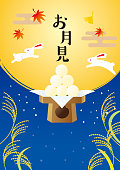 It is an illustration of the moon view of Japan