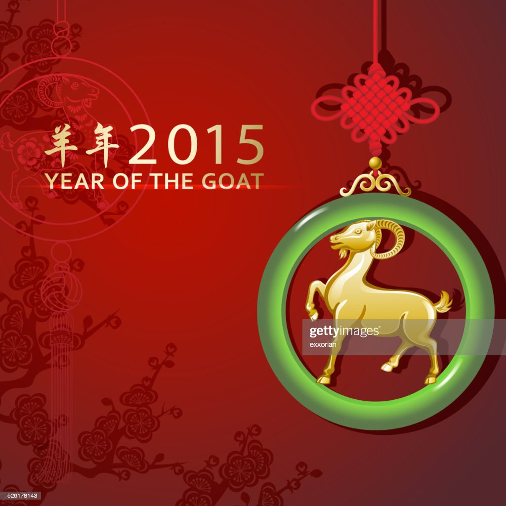 Jade Goat Ornament In Chinese New Year Background Vector Art