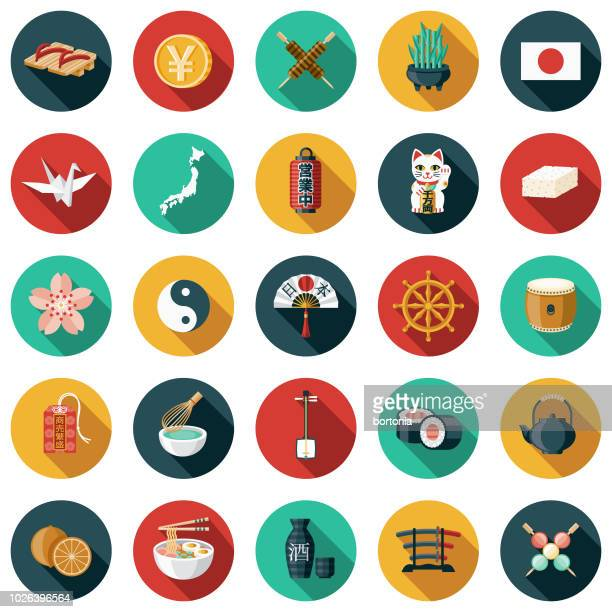 Japan Flat Design Icon Set