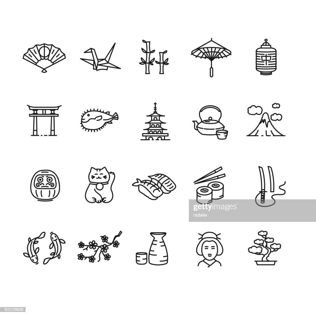 Japan Icon Black Outline Set. Vector