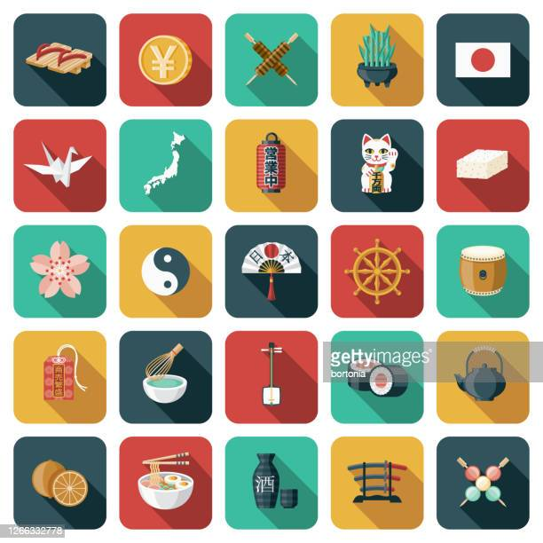ilustrações de stock, clip art, desenhos animados e ícones de japan icon set - vangen