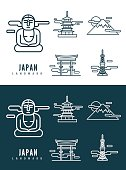 Japan landmarks. flat design element.