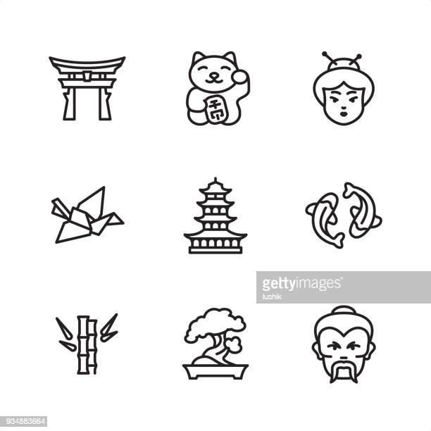 japan - pixel perfect icons - japan stock-grafiken, -clipart, -cartoons und -symbole