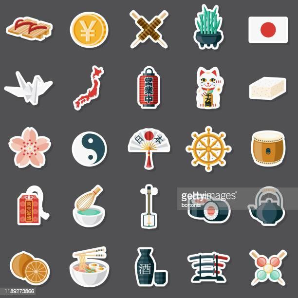 ilustrações de stock, clip art, desenhos animados e ícones de japan sticker set - vangen