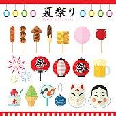 Japan summer festival icons