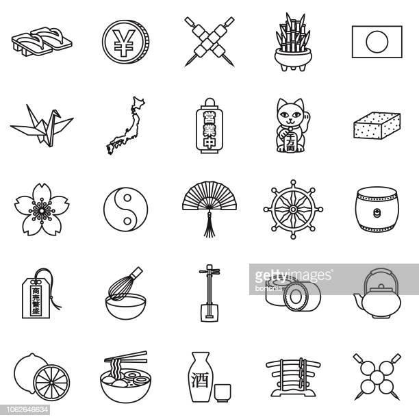 ilustrações de stock, clip art, desenhos animados e ícones de japan thin line outline icon set - vangen