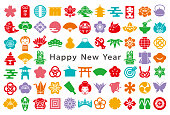 Japanese colorful icons. new year card.