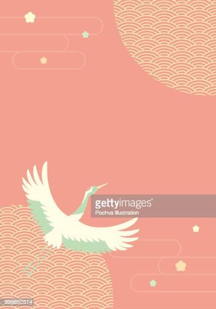 japanese crane background vector illustration - japanese culture stock illustrations