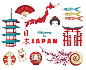 Japanese culture icons on white background