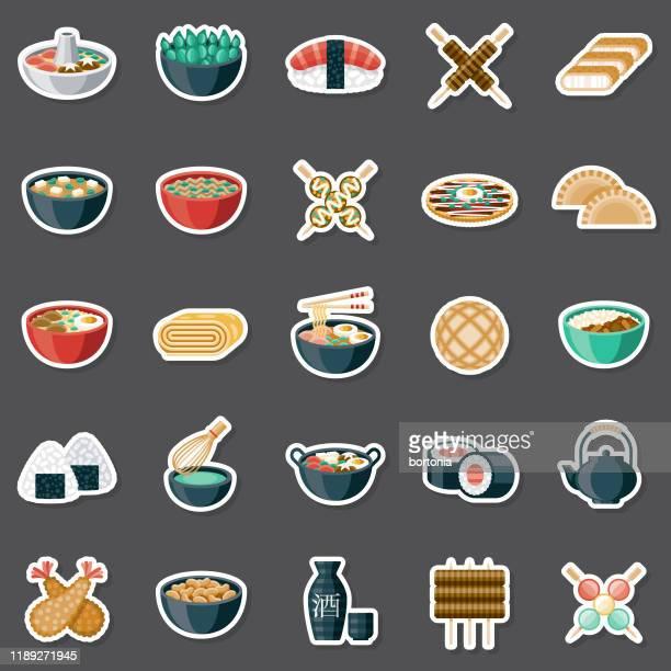 日本食ステッカーセット - 寿司点のイラスト素材/クリップアート素材/マンガ素材/アイコン素材