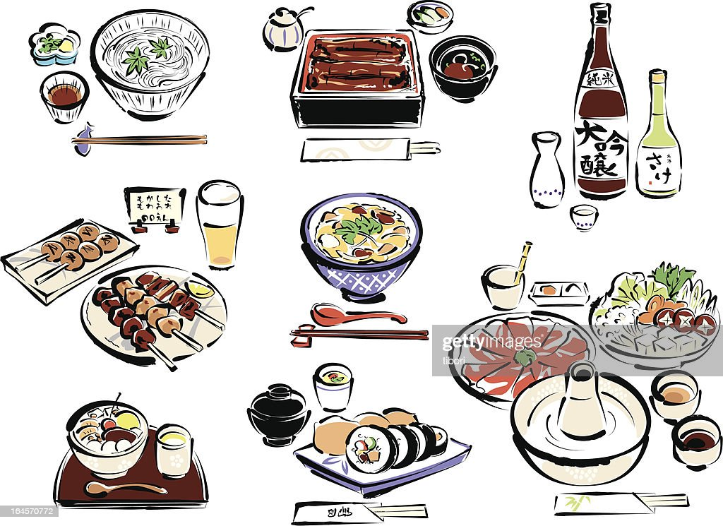 Japanese food part 2