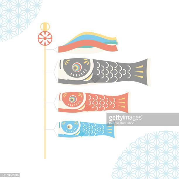 日本のこいのぼりのベクトル図 - 鯉のぼり点のイラスト素材/クリップアート素材/マンガ素材/アイコン素材