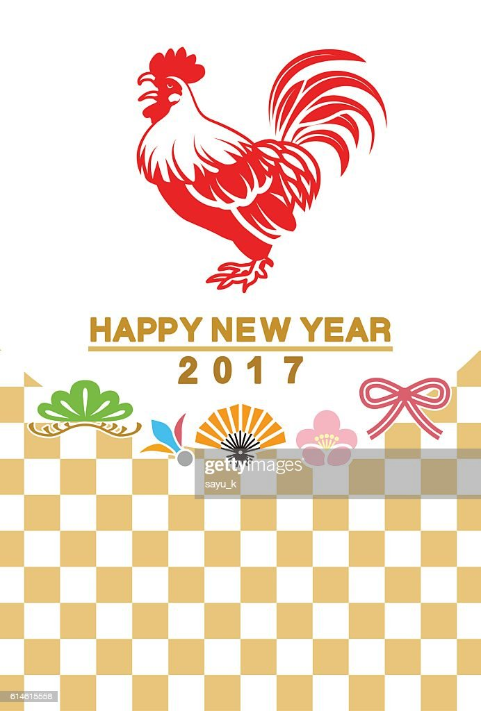 Japanese New Year card 2017 - Rooster and traditional icon
