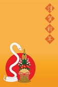 Japanese New Year's card:White Snake and Pine decoration