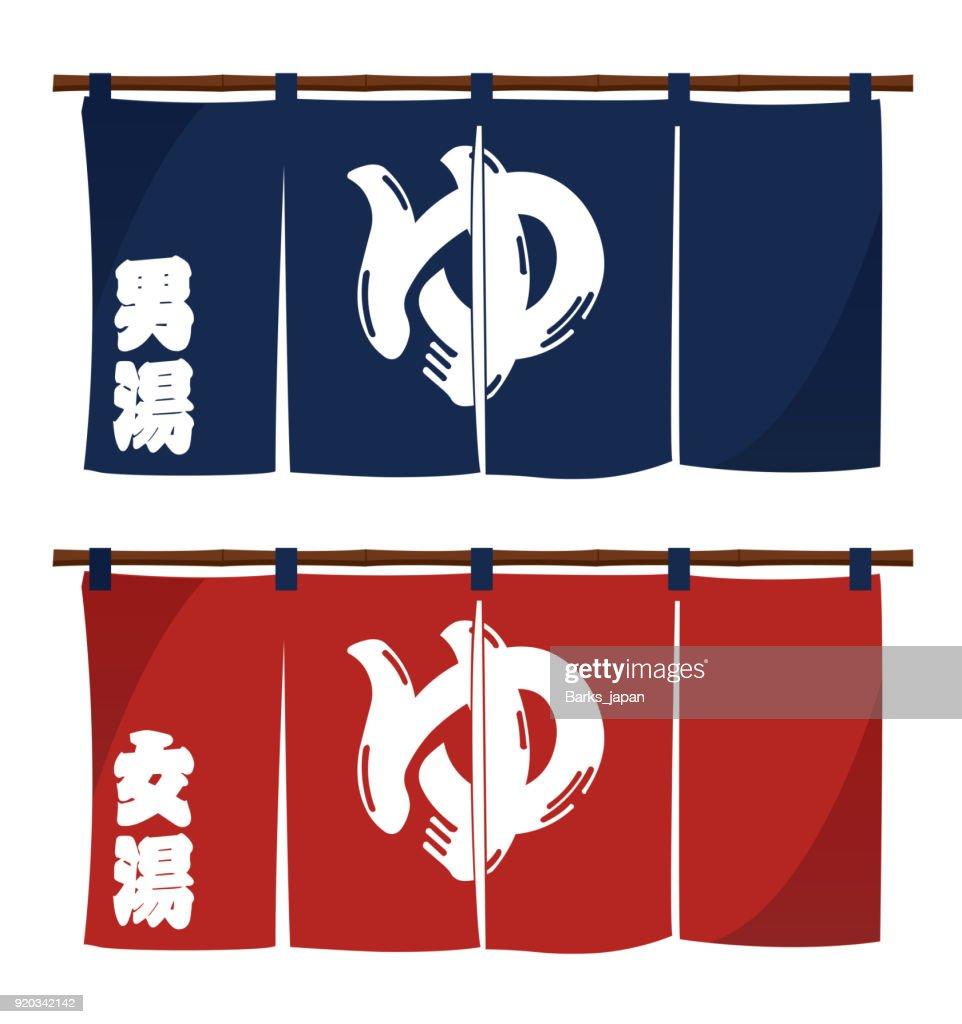Japanese onsen ( hot spring) entrance curtain