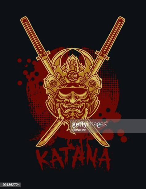 Japanese samurai mask with katana emblem