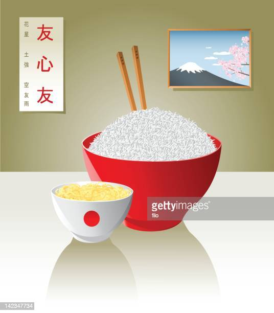 17 うどん Stock Illustrations Clip Art Cartoons Icons Getty Images