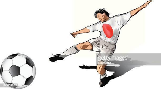Japanese soccer player
