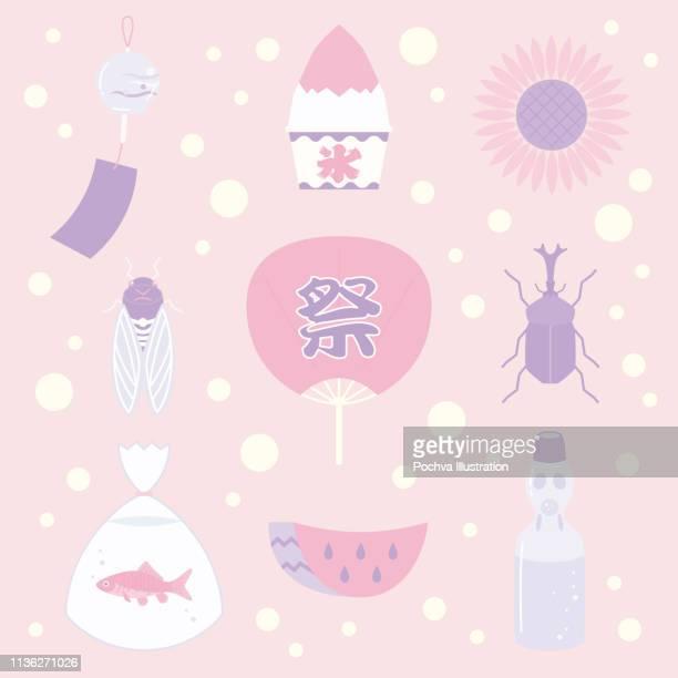 illustrations, cliparts, dessins animés et icônes de ensemble d'illustration vectorielle d'été japonais - cigale
