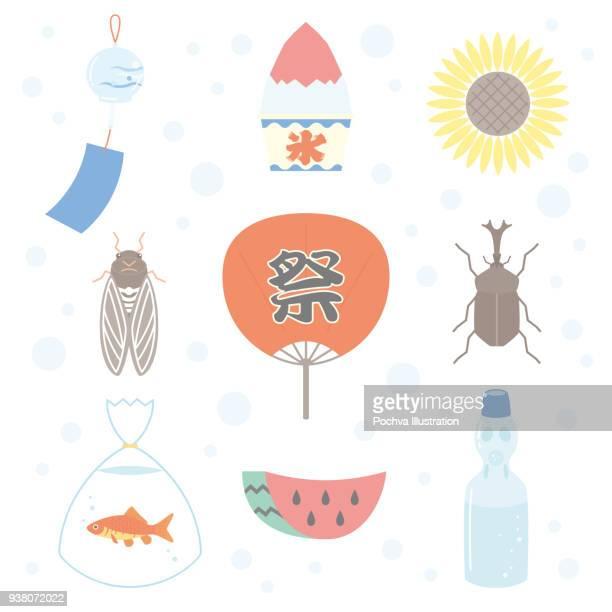 illustrations, cliparts, dessins animés et icônes de l'été japonais vector illustration jeu - cigale