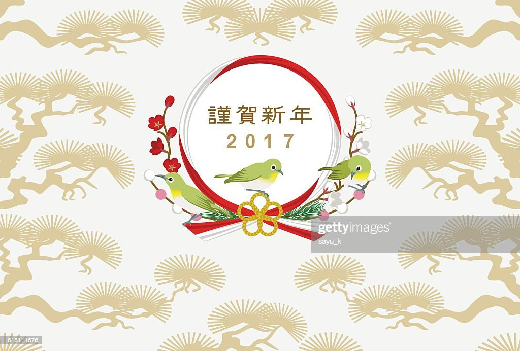 Japanese White-eye and the Wreath decoration- New Year card