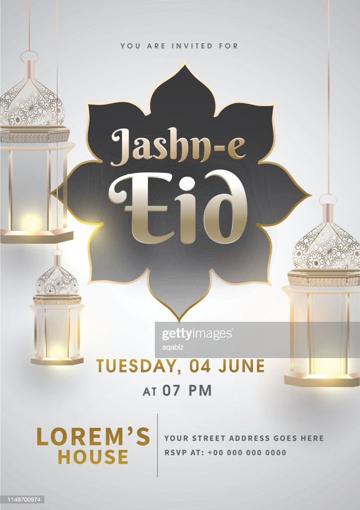 Jashn E-Eid festival celebration template design decorated with illustration of illuminated arabic lantern hanging and event detail.