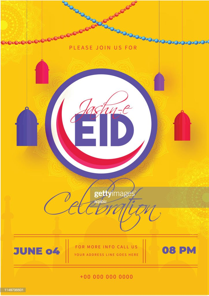 Jashn-E-Eid Celebration invitation card design with crescent moon and hanging paper cut lanterns on yellow background.