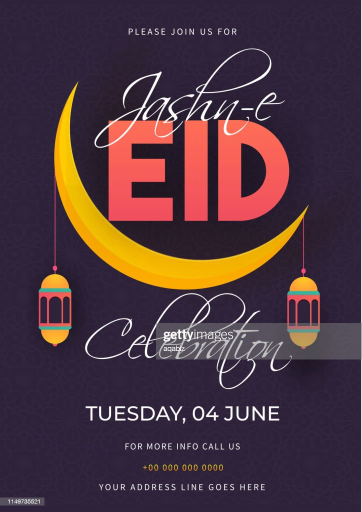 Jashn-E-Eid Celebration invitation card design with illustration of crescent moon, hanging lanterns on purple islamic pattern background.
