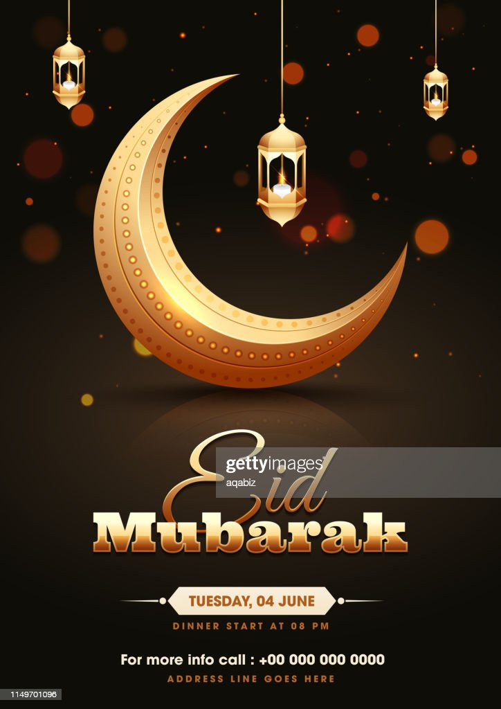 Jashn-e-eid dinner party template or flyer design with illuminated lantern and moon on shiny brown background.