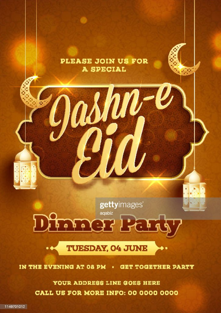 Jashn-e-eid dinner party template or flyer design with illuminated lantern moon on shiny brown background.