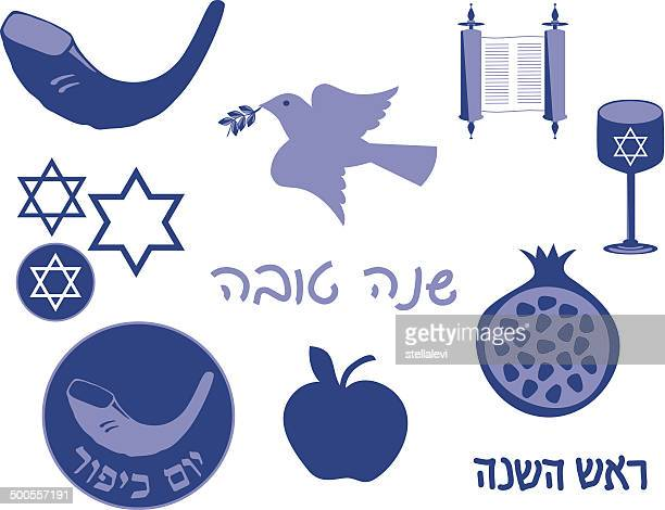 Jewish holidays icon set