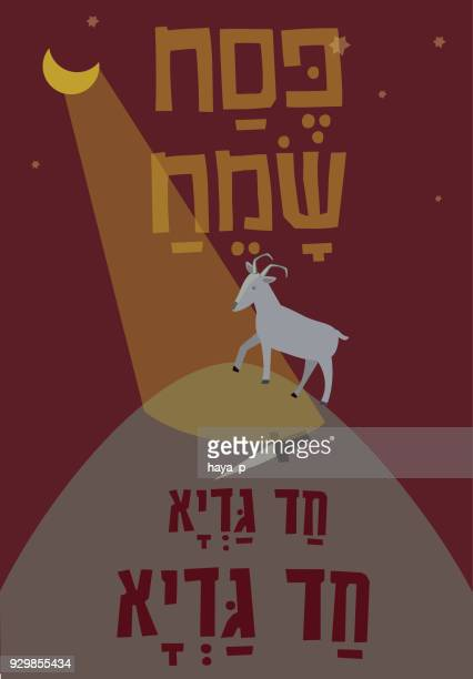 "Jewish passover, Poster with  holiday greeting in hebrew ""Happy Passover"", hagadah, Seder Song Fairy Tale-""Had Gadiyah"" , Vector"