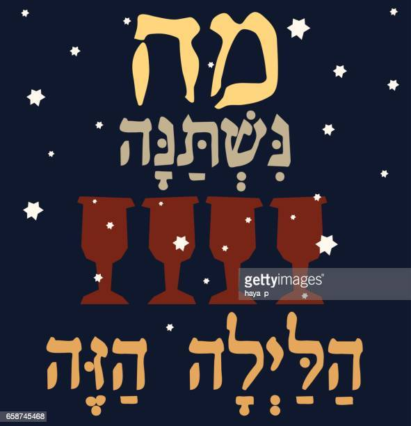 "jewish seder passover set with hebrew text - ""what has changed on this night"" - passover stock illustrations"