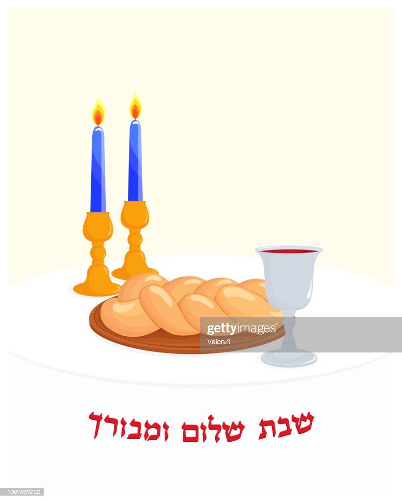 Jewish Shabbat, Jewish holiday symbols