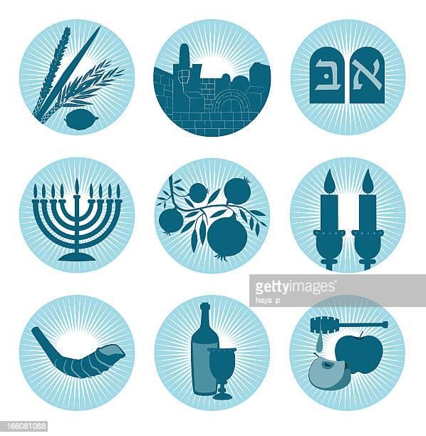 Jewish Symbol Icons