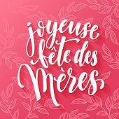 Joyeuse Fete des Meres greeting card