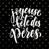 Joyeuse Fete des Peres Father's Day French greeting card