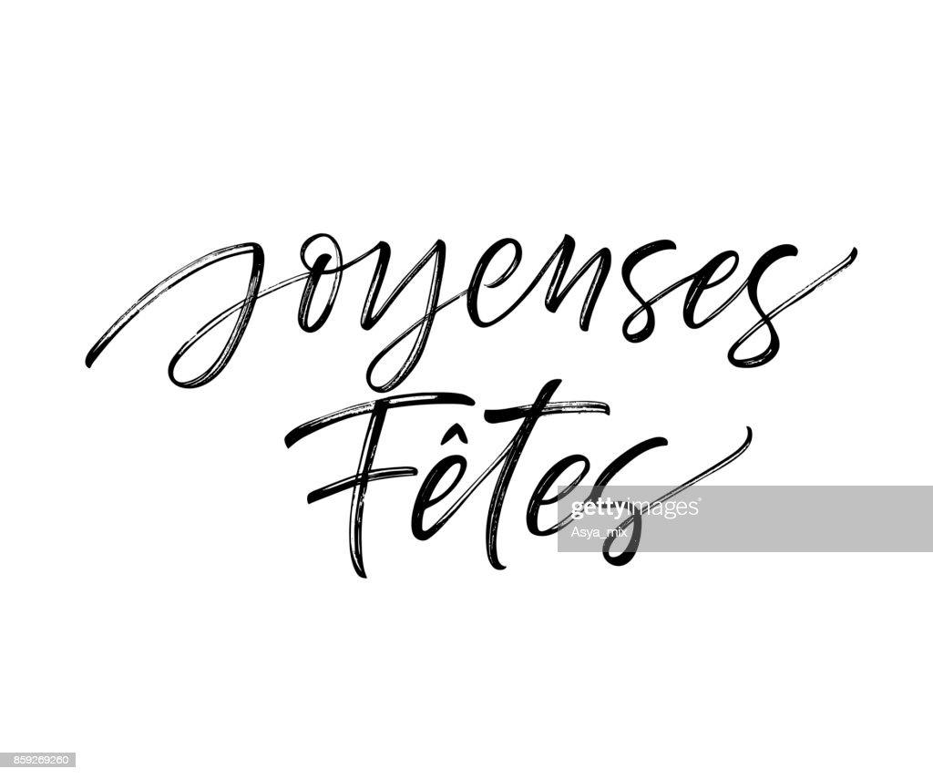 Joyeuses Fêtes French card.