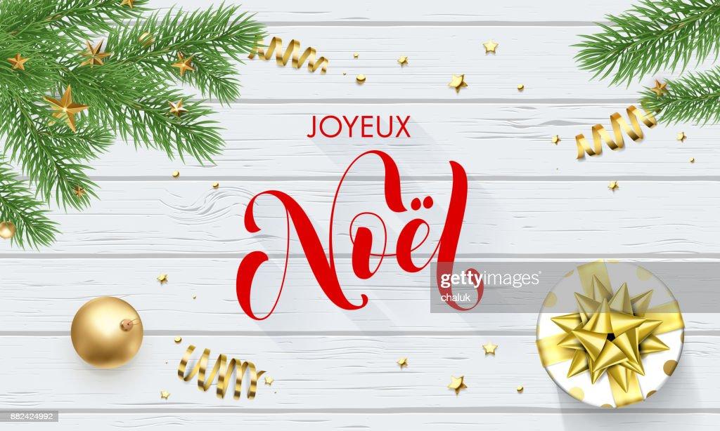 Joyeux Noel Et Nouvel An.Joyeux Noel Francais Joyeux Noel Vacances Dore Decoration Et