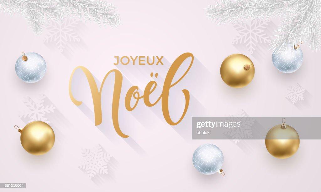 Joyeux Noel Et Nouvel An.Joyeux Noel Francais Joyeux Noel Vacances Decor Dor Or Main