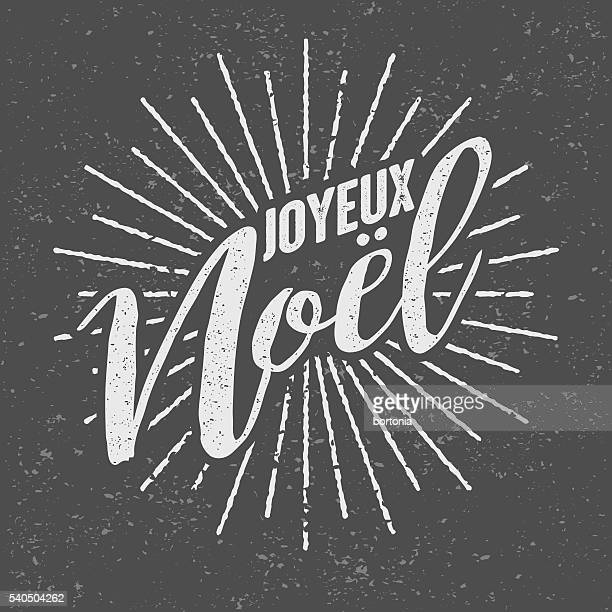 joyeux noël french ('merry christmas') vintage screen print - french culture stock illustrations