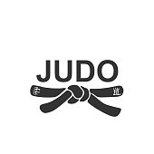 Judo - vector stylized font with black belt  knot of japanese martial arts on white background. Hand drawn asian sport calligraphy